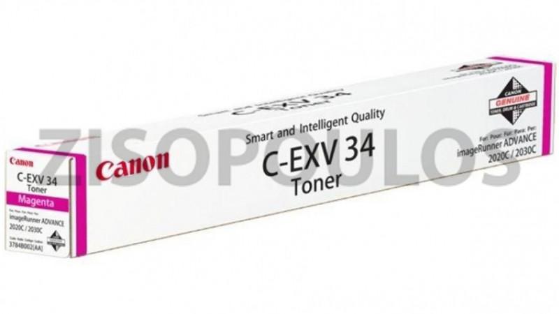 CANON TONER CEXV 34 MAGENTA 3784B002