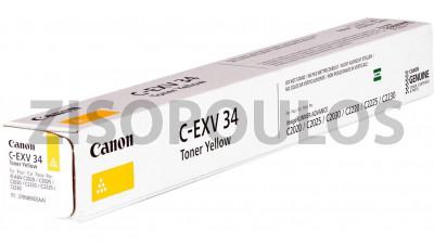 CANON  TONER CEXV34 YELLOW 3785B002AA