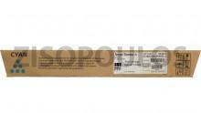 RICOH  TONER MPC 3000 CYAN 888643