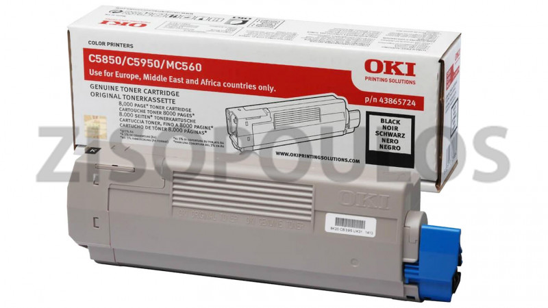 OKI TONER C5850/C5950/MC560 BLACK 43865724