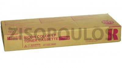 RICOH  Toner Type  110 Cyan
