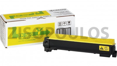 KYOCERA  TONER CARTRIDGE TK-560 YELLOW