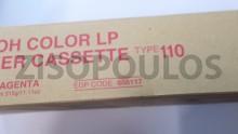 RICOH  Toner Type 110 Magenta