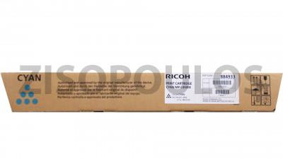RICOH  TONER MPC 4500 CYAN 842037
