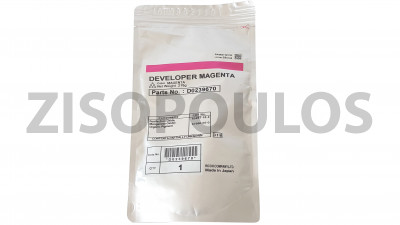 RICOH  DEVELOPER MAGENTA D0239670