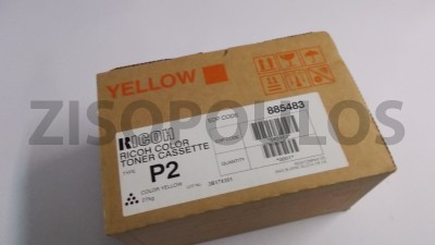 RICOH  Toner Type P2 Yellow