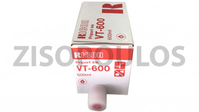 RICOH  VT-600 PRIPORT INK RED