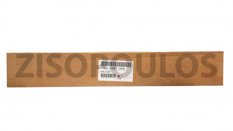KONICA MINOLTA NEUTRALIZING HOLDER - SECONDARY TRANSFER A1RFR70500