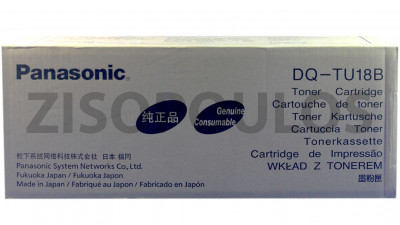 PANASONIC  BLACK TONER CARTRIDGE DQ-TU18B