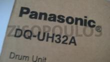 PANASONIC  BLACK DRUM UNIT DQUH32A