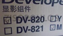 KYOCERA  DEVELOPER DV-820M MAGENTA 302FZ93145