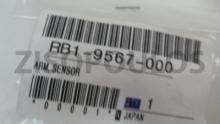 HP ARM SENSOR RB1-9567-000