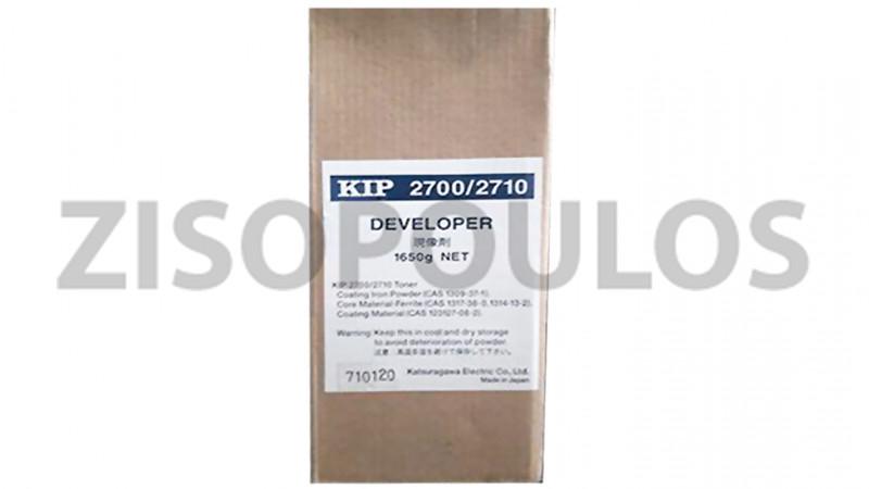 KIP TONER CARTRIDGE HIGH YIELD 2700/2710 BLACK 4606P0200