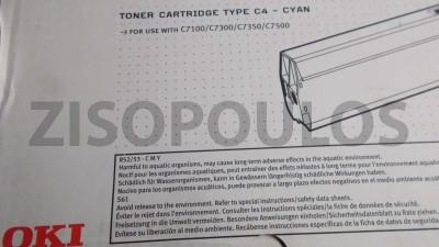 OKI Toner Laser Oki 41963007 Cyan