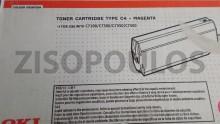 OKI Toner Laser Oki 41963006 Magenta