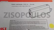 OKI Toner Laser Oki 41963005 Yellow