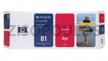 HP Ink Cartridge C4932A Magenta