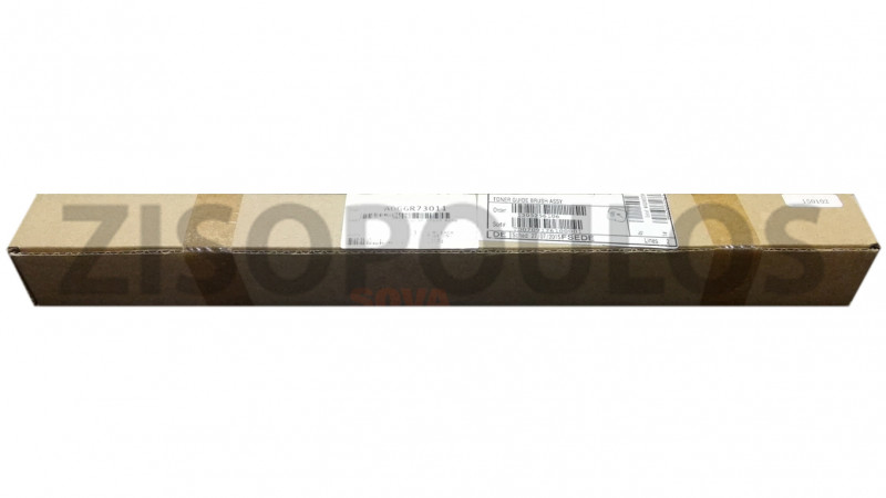 KONICA MINOLTA DRUM CLEANING BRUSH A0G6R73011