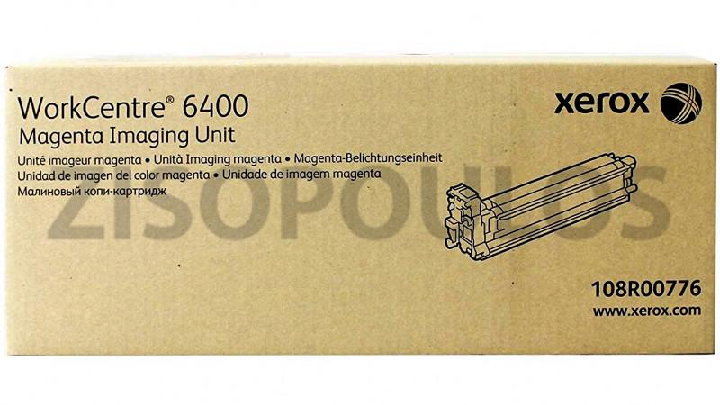 XEROX IMAGING UNIT 108R00776 MAGENTA