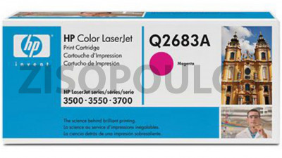 HP Toner Cartridge Q2683A Magenta