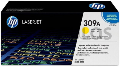 HP Toner Cartridge Q2672A  Yellow