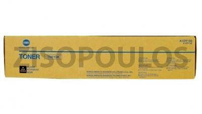 KONICA MINOLTA TONER CARTRIDGE TN615 BLACK A1DY130