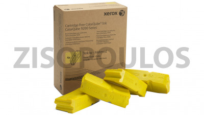 XEROX SOLID INK 108R00835 YELLOW 4 ΤΕΜΑΧΙA