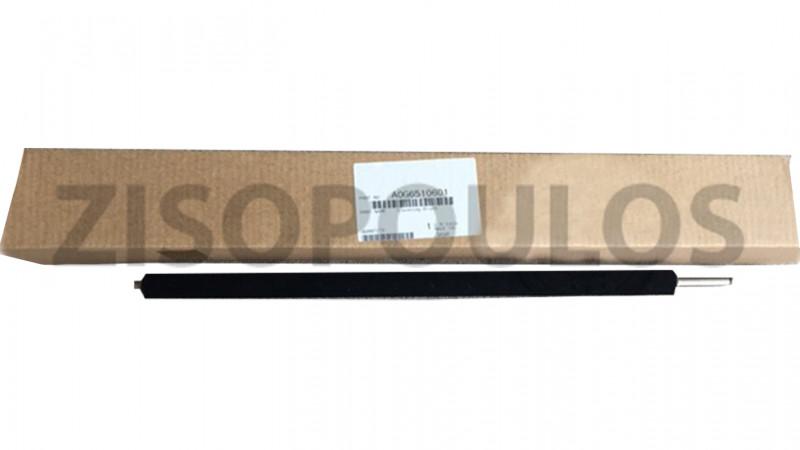 KONICA MINOLTA CLEANING BRUSH A0G6510601