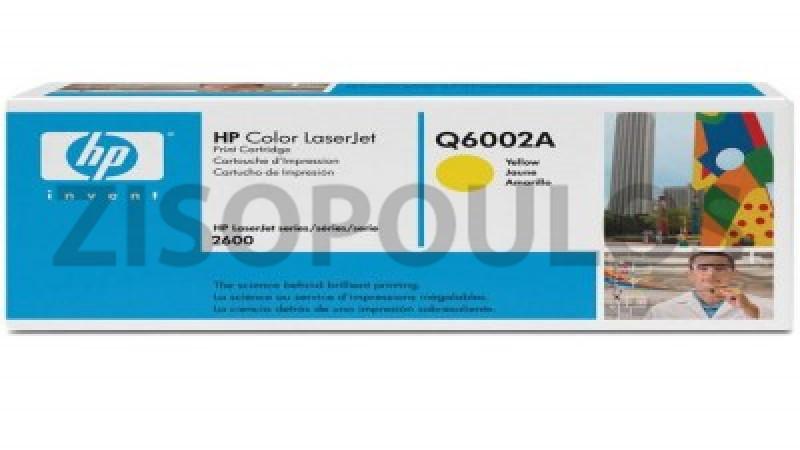 HP TONER 124A YELLOW Q6002A