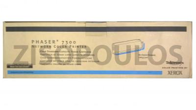 TEKTRONIX  XEROX LASER TONER 016197300 CARTRIDGE CYAN