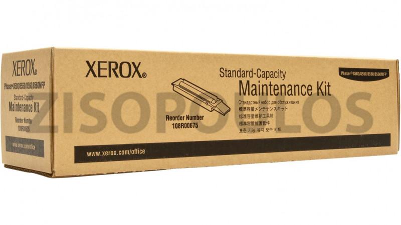 XEROX FUSER OIL ROLLER MAINTENANCE KIT  108R00676