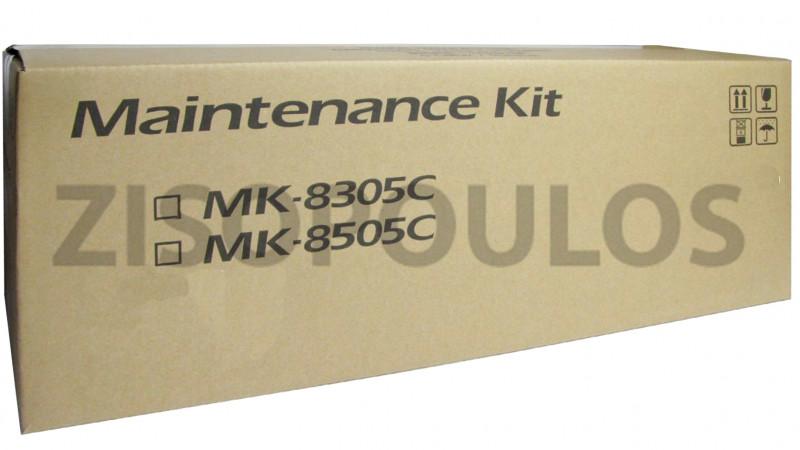KYOCERA FUSER MAINTENANCE KIT MK 8305C 1702LK0UN2