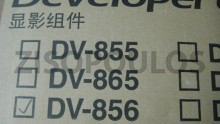 KYOCERA  DEVELOPER UNIT DV-856 MAGENTA 302KY93060