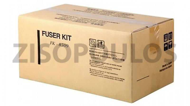 KYOCERA FUSER KIT FK 8507 302LC93090