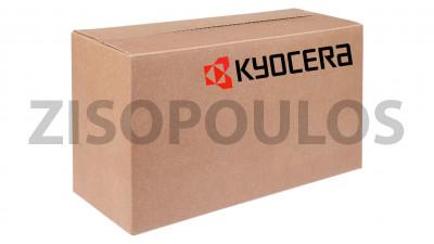 KYOCERA  LOWER GRIPPER ASSEMBLY PAPER 303NJ94032
