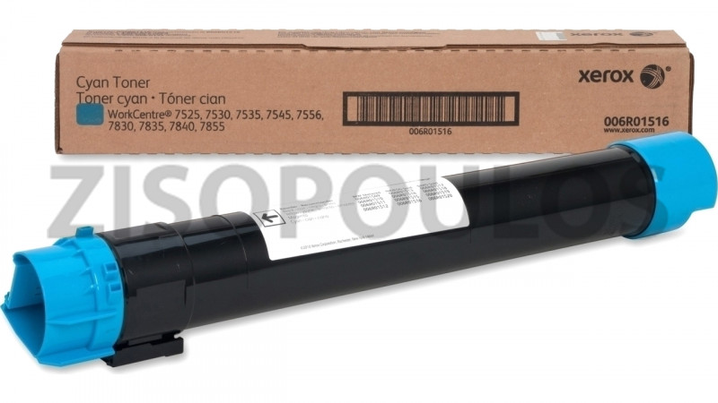 XEROX TONER  CARTRIDGE 006R01516 CYAN