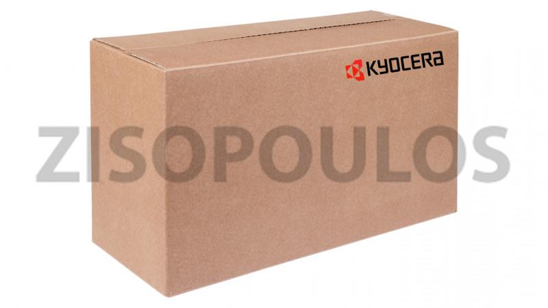 KYOCERA LOWER PULLEY FEED ASSY 302KP94020