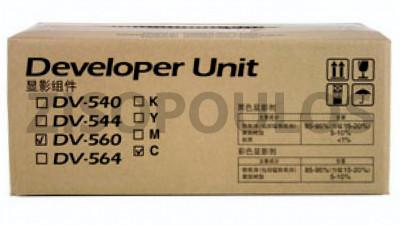KYOCERA  DEVELOPER UNIT DV-560C CYAN