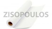 PREMCOP ΡΟΛΛΟ PLOTTER 0080GSM 0,42X050M