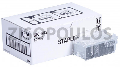 KONICA MINOLTA STAPLE CARTRIDGE 14YK