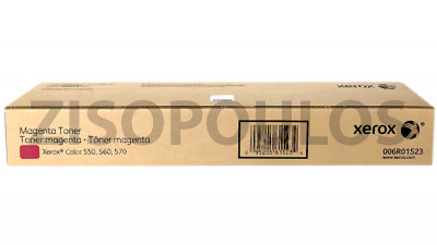 XEROX  TONER CARTRIDGE 006R01523 MAGENTA