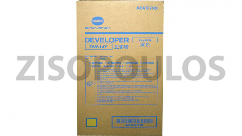 KONICA MINOLTA DEVELOPER DV 614 YELLOW A3VX700