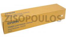 EPSON  LASER TONER YELLOW C13S050088