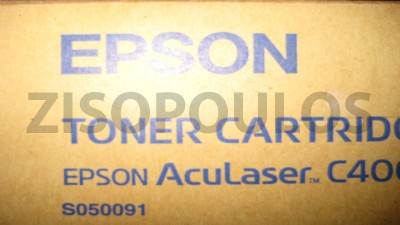 EPSON  LASER TONER BLACK C13S050091