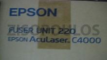 EPSON  FUSER KIT C13S053007