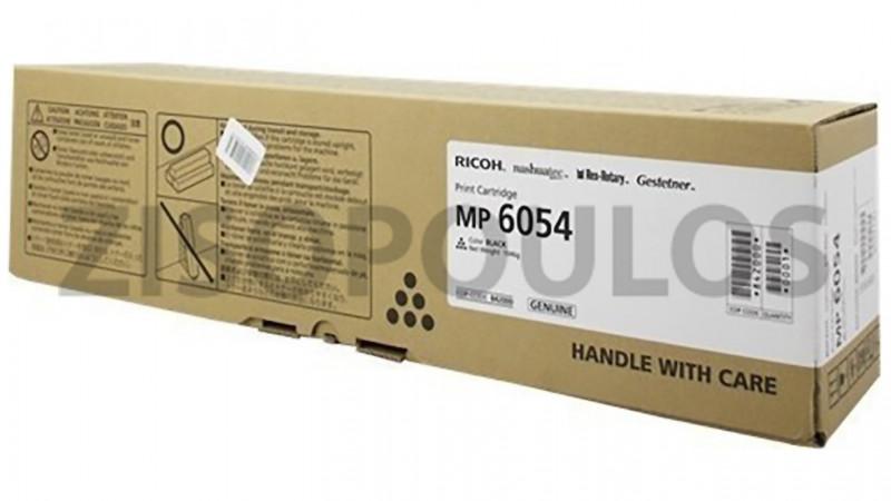RICOH TONER CARTRIDGE MP 6054 BLACK 842000