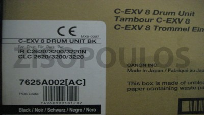 CANON  BLACK CEXV8 DRUM UNIT 7625A002