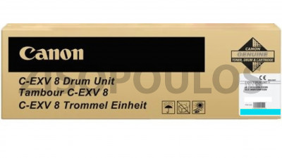 CANON  CYAN CEXV8 DRUM UNIT 7624A002