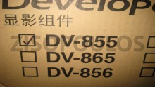 KYOCERA  DEVELOPER UNIT DV855 CYAN 302H793189