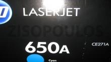 HP TONER LASERJET 650A CYAN CE271A